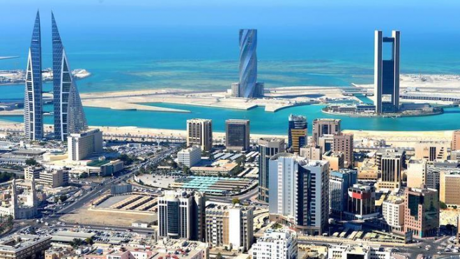 Starting a Business in Bahrain