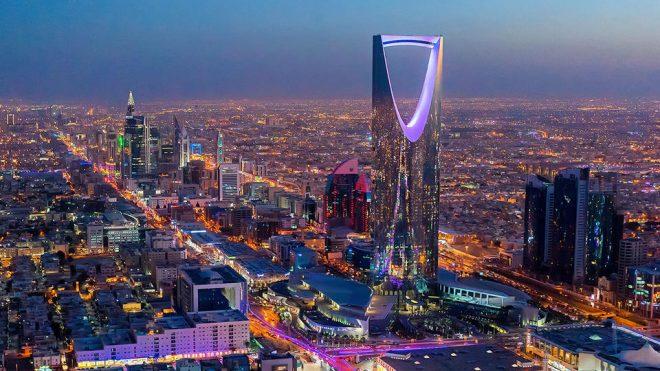Starting a Business in Saudi Arabia